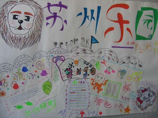 秋游活动通知怎么写幼儿园小班答:尊敬的家长:为让孩子们多亲近大自然